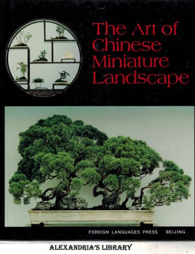 Image for The Art of Chinese Miniature Landscape