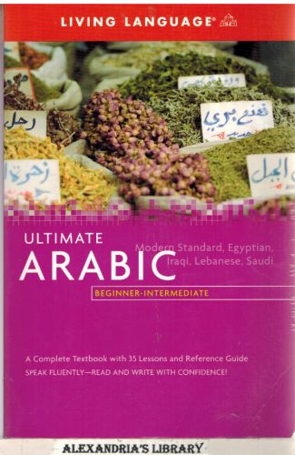 Image for Ultimate Arabic Beginner-Intermediate (Coursebook) (Ultimate Beginner-Intermediate)