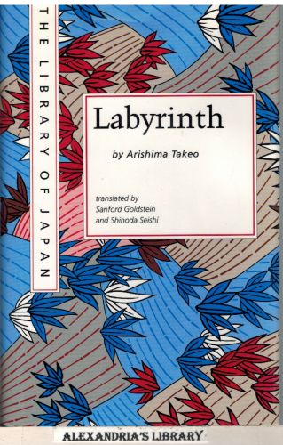 Image for Labyrinth (Library of Japan)