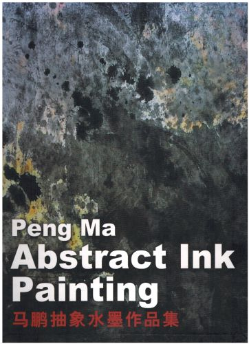 Image for Peng Ma: Abstract Ink Painting