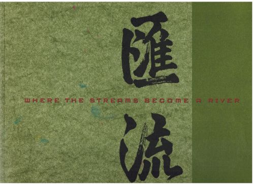 Image for Where the Streams Become a River: Contemporary Works from the Hong Kong Museum of Art
