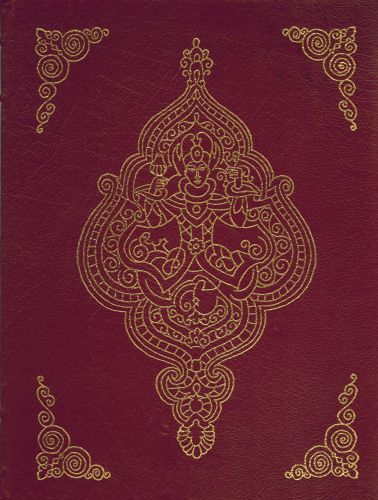 Image for Rubaiyat of Omar Khayyam (The 100 Greatest Books Ever Written)
