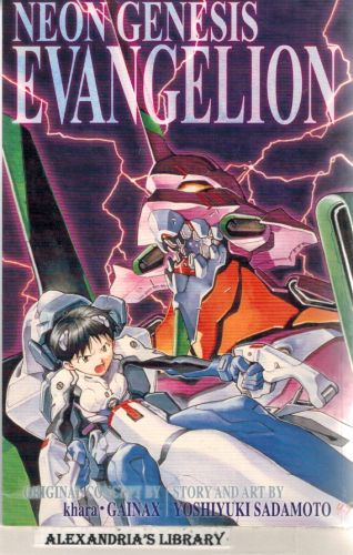Image for Neon Genesis Evangelion, Vol. 1