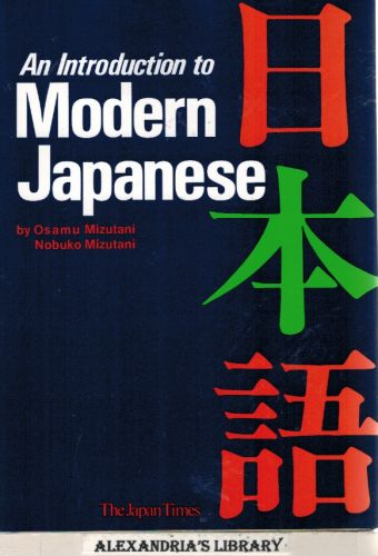 Image for Introduction to Modern Japanese