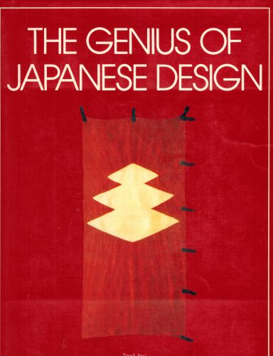 Image for The Genius of Japanese Design