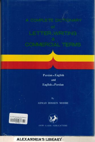 Image for A Complete Dictionary of Letter- Writing & Commercial Terms