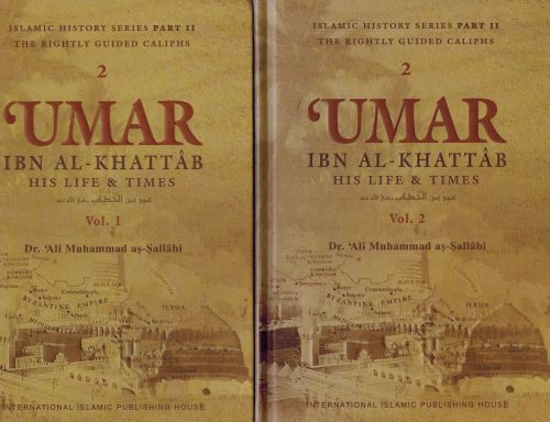 Image for 'Umar ibn al-Khattab: His Life and Times - Set of 2 books (Islamic History Series)