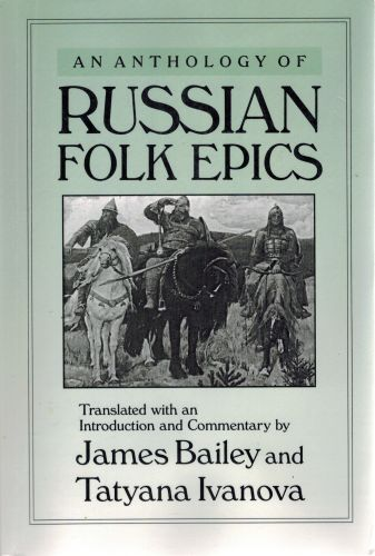 Image for An Anthology of Russian Folk Epics (Folklores and Folk Cultures of Eastern Europe)