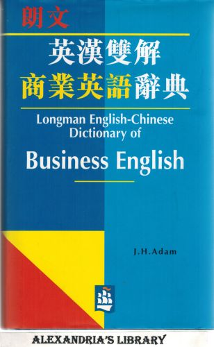 Image for Longman English - Chinese Dictionary of Business English ()