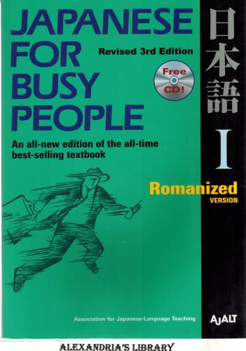 Image for Japanese for Busy People I: Romanized Version  3e