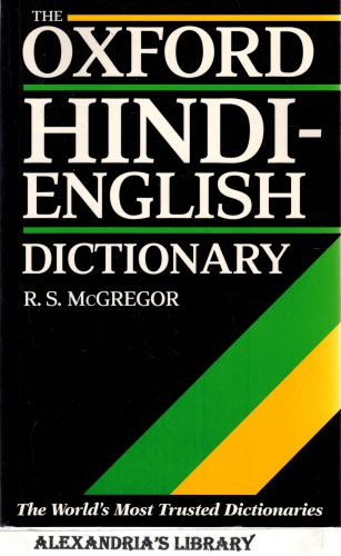 Image for The Oxford Hindi-English Dictionary (Multilingual Edition)