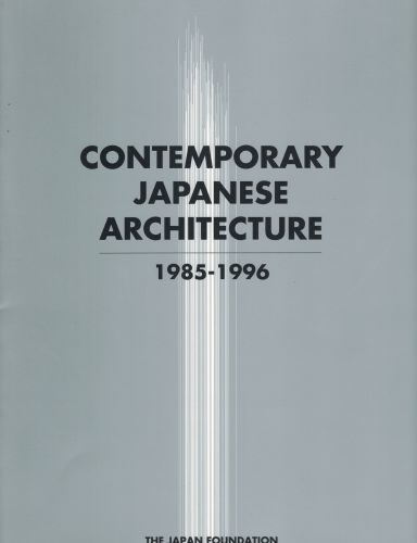 Image for Contemporary Japanese Architecture: 1985-1996