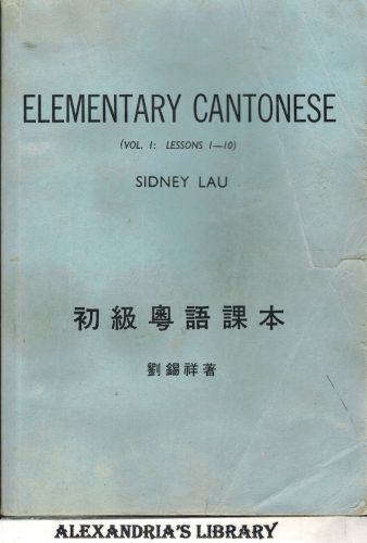 Image for Elementary Cantonese (Vol. 1: Lessons 1-10).